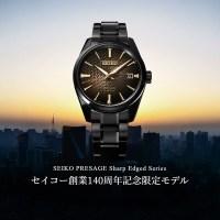 Seiko Presage SARX085/SPB205 ความสวยของรุ่งเช้าแห่งมหานคร