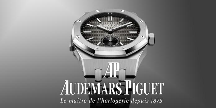 Audemars Piguet Royal Oak Minute Repeater Supersonnerie