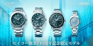 Seiko 140th Anniversary Limited Edition 4