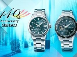 Seiko 140th Anniversary Ginza Limited Edition