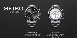 Seiko Prospex Speedtimer Mechanical Chronograph