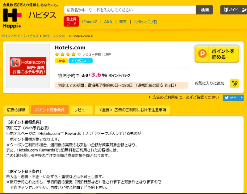 id:jp:20161027074114p:plain