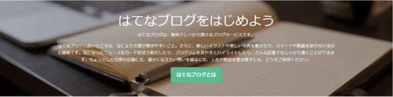 id:jp:20161027214042p:plain