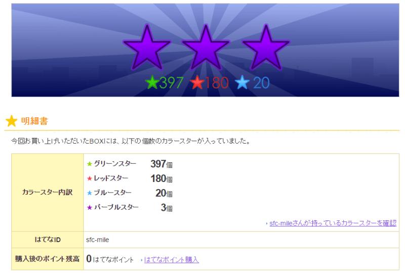 id:jp:20161128232341p:plain