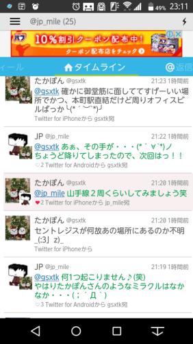 id:jp:20161201233050p:plain