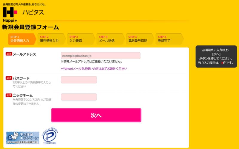 id:jp:20170104235146p:plain