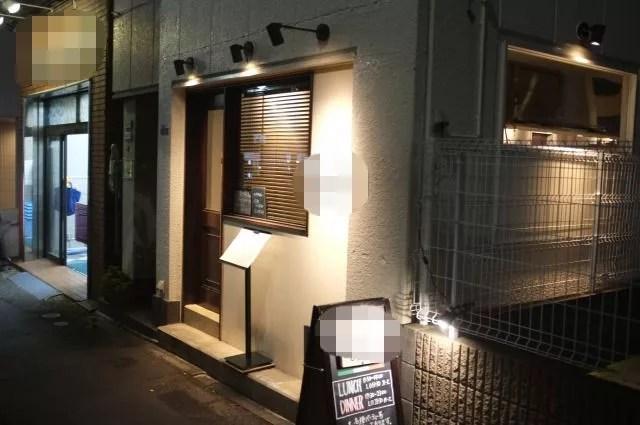 id:jp:20170113001101j:plain