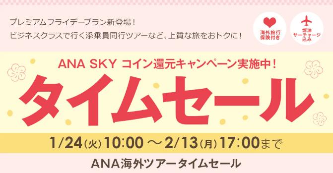 id:jp:20170128104755p:plain