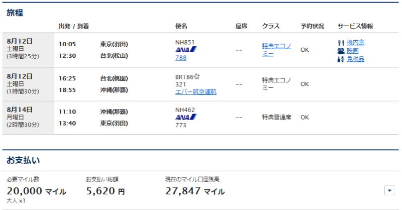 id:jp:20170219171006p:plain
