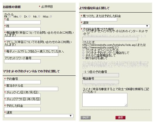 id:jp:20170705234156p:plain