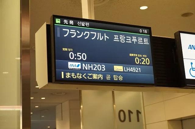 id:jp:20170729011316j:plain