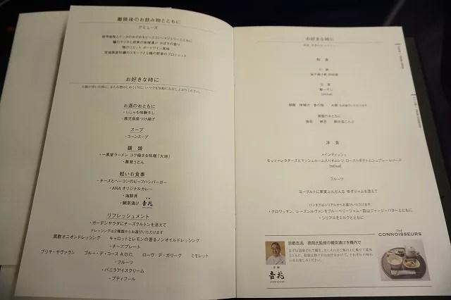 id:jp:20170729234904j:plain