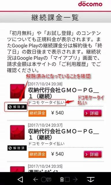 id:jp:20171025221046j:plain