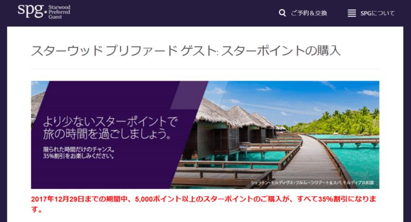 id:jp:20171206002340p:plain