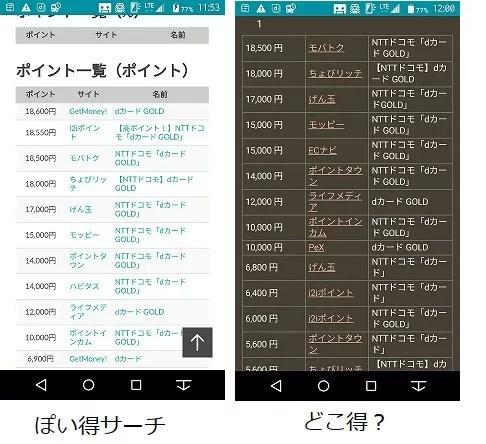 id:jp:20171213232622j:plain