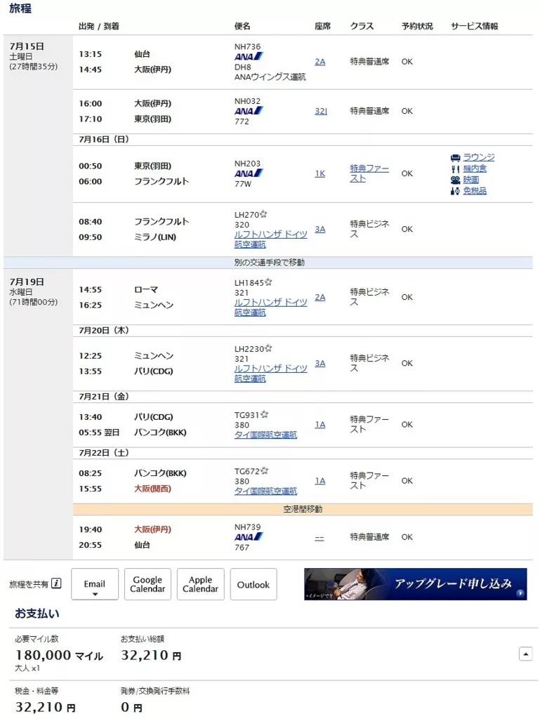 id:jp:20171229222735j:plain