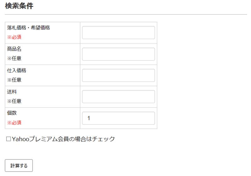 id:jp:20180102211504p:plain