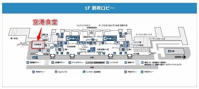 id:jp:20180108010413j:plain