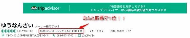 id:jp:20180108011317j:plain