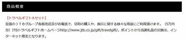 id:jp:20180108214230j:plain