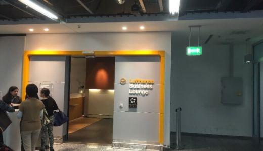 フランクフルト空港のルフトハンザラウンジ、オーストリア航空(フランクフルト発ウィーン行き)ビジネスクラス そしてウィーン市内へはエアポートタクシーで!
