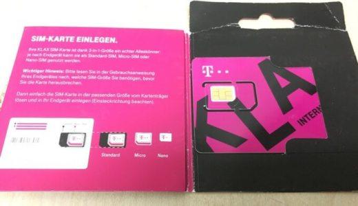 ウィーンでiPhone(SIMフリースマホ)を使うなら、T-MobileのSIMが断然オススメ!