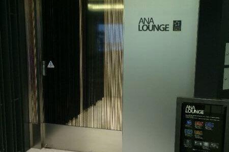 広島空港ANAラウンジ、そして787で帰京 広島・宮島旅行 2015年春 その6
