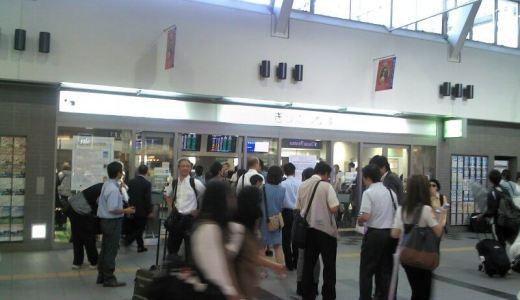 姫路・岡山出張記 その2 復路は大雨により予定変更 2013年夏