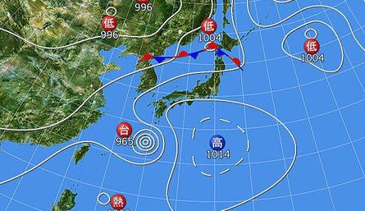 沖縄旅行最終日に台風が沖縄本島を直撃!飛行機は欠航か?帰京できるか?
