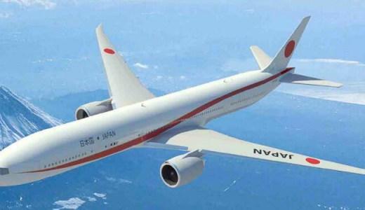 次期政府専用機ボーイング777-300ER 2018年8月17日に千歳到着! 新千歳空港へ行って新政府専用機を見よう!