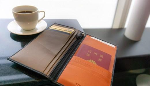 海外旅行に複数枚クレジットカードを持って行くべき理由