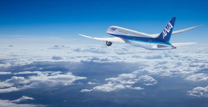 ANA, All Nippon Airways web site   ANA - United States English