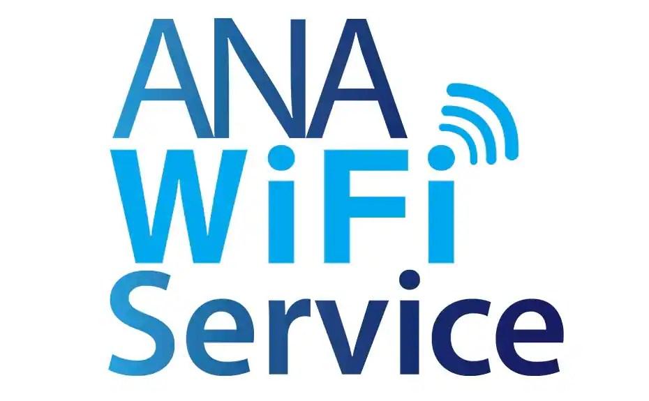 ANA Wi-Fi Serviceロゴ