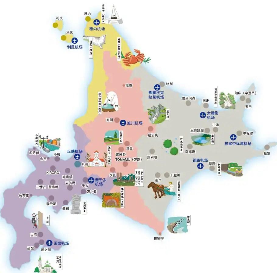 北海道旅行地圖&成員 @ 小毛與小珠的幸福國度 :: 痞客邦