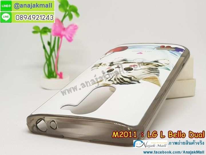 เคสหนัง LG L Bello Dual,รับพิมพ์ลายเคส LG L Bello,เคสฝาพับ L Bello Dual,เคสไดอารี่ L Bello Dualเคสสมุด L Bello Dual,เคสยาง 3 มิติ LG L Bello,เคสพิมพ์ลาย L Bello Dual,เคสซิลิโคน L Bello Dual,เคสมือถือแอลจี L Bello Dual,รับสกรีนเคส LG L Bello,เคสยางนิ่มสกรีนลาย LG L Bello,เคสลายการ์ตูน LG L Bello,เคสนิ่มพิมพ์ลายการ์ตูน LG L Bello,เคสใสพิมพ์ลาย LG L Bello,เคสซิลิโคนลายการ์ตูน LG L Bello,เคสนิ่มนูน 3 มิติ LG L Bello,ฝาหลังยางเคส LG L Bello,เคสแข็งพิมพ์ลายแอลจี L Bello Dual,เคสกรีนลาย L Bello Dual,เคสอลูมิเนียมแอลจี L Bello Dual,เคสฝาพับแอลจี L Bello Dual,เคสฝาพับ LG L Bello Dual,กรอบหลังแอลจี L Bello Dual,สั่งสกรีนเคส LG L Bello,สั่งพิมพ์ลายการ์ตูนเคส LG L Bello,เคสอลูมิเนียมแอลจี L Bello Dual,เคสประดับแอลจี L Bello Dual,เคสไดอารี่แอลจี L Bello Dual,เคสซิลิโคนพิมพ์ลาย LG L Bello Dual,เคสซิลิโคนพิมพ์ลายแอลจี L Bello Dual,เคสหนังแต่งเพชรแอลจี L Bello Dual,เคสโลหะขอบอลูมิเนียมแอลจี L Bello Dual