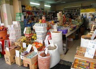 Ingin Sukses dalam Bisnis Grosir Sembako