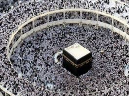 Ingin Membuka Biro Perjalanan Haji Dan Umroh, Ini Cara Dan Strateginya