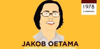 Tidak Ada Yang Tidak Mungkin - Jakob Oetama