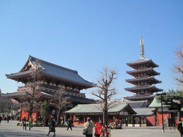 Beasiswa Jepang