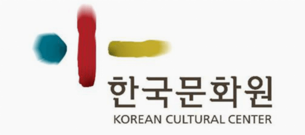 Korean Cultural Center (Sumber: jaff-filmfest)