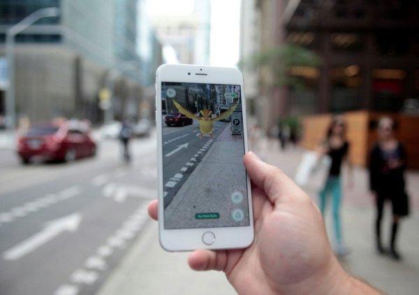 Ilustrasi mencari pokemon via radarbanyumas