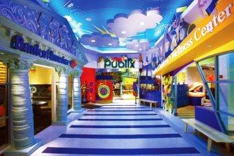 Museo para los niños