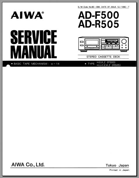 Aiwa AD-F500/AD-R505 Service Manual, Analog Alley Manuals