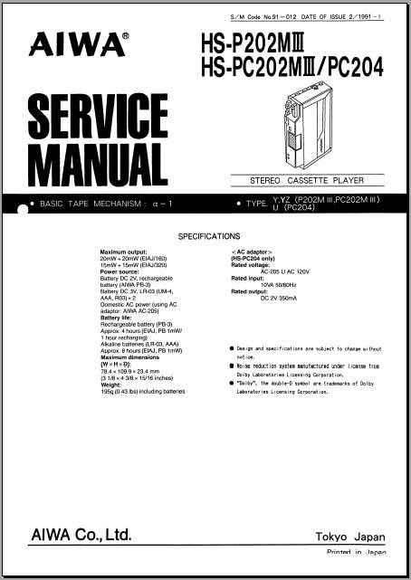 Aiwa HS-P202/PC202 Mk3, PC204 Service Manual, Analog Alley