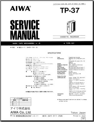 Aiwa TP-37 Service Manual, Analog Alley Manuals