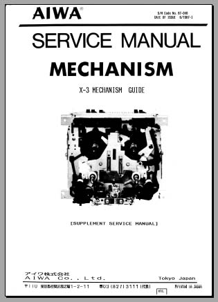 Aiwa X-3 mechanism service manual, Analog Alley Manuals