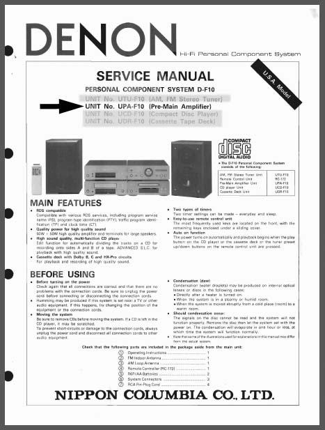 Denon UPA-F10 Service Manual, Analog Alley Manuals