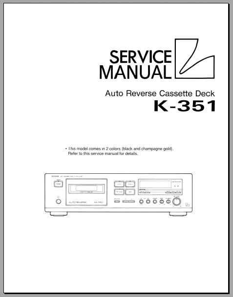 Luxman K-351 Service Manual, Analog Alley Manuals