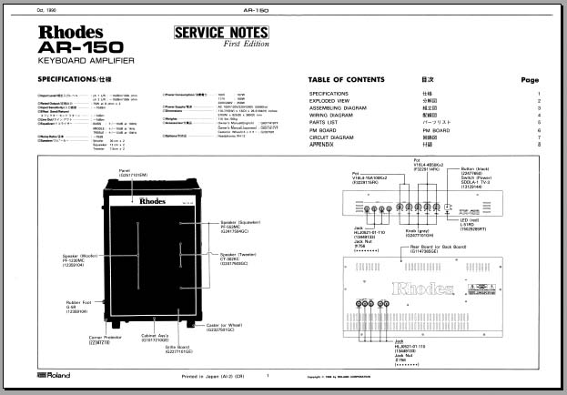 Rhodes AR-150 Service Manual, Analog Alley Manuals