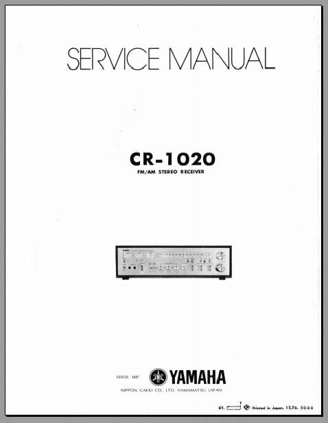 Yamaha CR-1020 Service Manual, Analog Alley Manuals